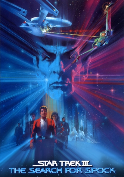 star-trek-iii-the-search-for-spock-5218fc4f1d69a